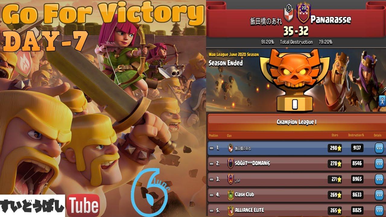 [3Star Attack]Clan War League replay-Day7 JUN.  AQ Miner Hog  Yetismash  Clash of clans.