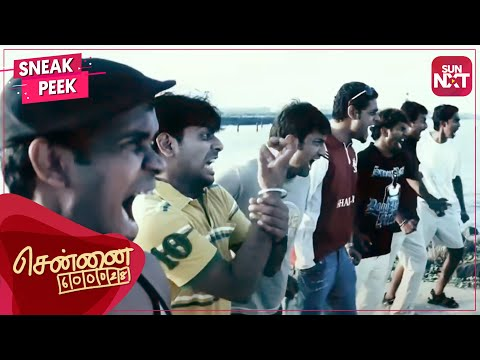 Sharks team introduction | Venkat Prabhu | Chennai 600028 | Full movie on Sun NXT | Madras Day