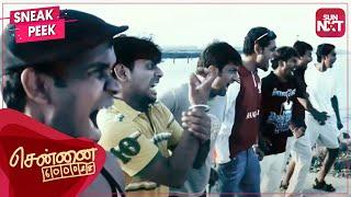 Sharks team introduction | Venkat Prabhu | Chennai 600028 | Full movie on Sun NXT | Madras Day