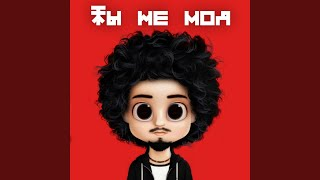 Download Ты не моя Mp3 and Videos