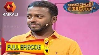 Jollywood show | 17/11/16 Kottayam Nazeer Show