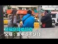兒稱缺錢搶超商 父嘆:家中並不缺錢|三立新聞網SETN.com