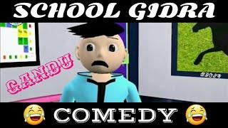 Gandu okul gidra R udga gati   santali komedi çizgi film HD