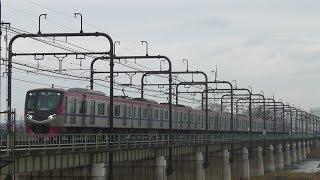 臨時列車「冬の高尾山ハイキング号」京王5000系5734F 多摩川橋梁通過