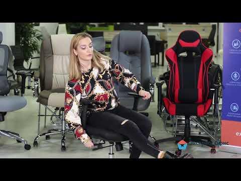 Кресло для руководителя Polo S