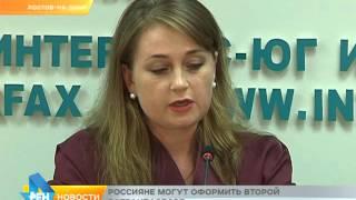 видео Можно ли получить второй загранпаспорт в России?