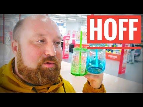 Влог: Выбираюи и Покупаю мебель. Hoff.