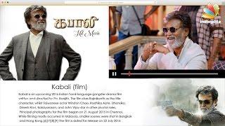 Kabali US Premier Show : Fans Response! | Superstar Rajinikanth, Radhika Apte, Dhansika | Review
