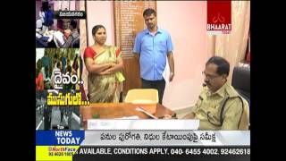 Bible University JD Prasanna Babu Sexual Harassment on Students in Vizianagaram || Bhaarat Today