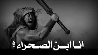اقـــوى رجـــال العــرب ؟ The strongest Arab men