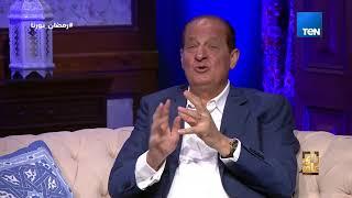 هاني مهنا يروي موقفا «صادما» بين العندليب ووردة (فيديو) | المصري اليوم