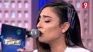أسماء العثماني تغني ل Klay BBJ