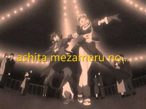 Sayonara Solitia-Saeko Chiba Lyrics