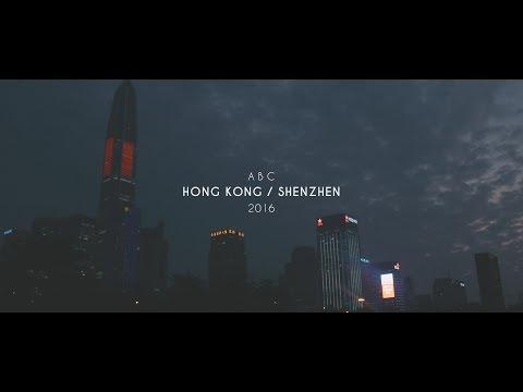 ABC: HONG KONG / SHENZHEN TRIP