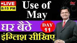 Free Online English- Day  11 / Use of May