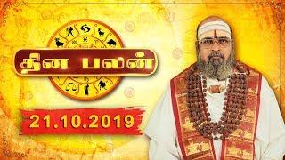 Dhina Palan Captain TV 21-10-2019 | Raasi Palan Captain TV