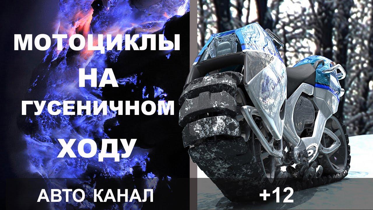 Покатушки на мотоцикле по городу.Севастополь 2018 Yamaha r6 - YouTube