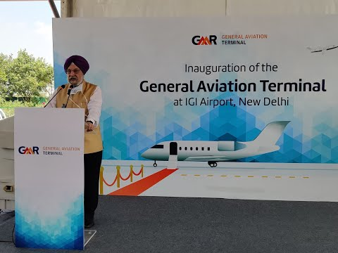 India gets its first General Aviation Terminal for Private jets at Delhi Airport   18.09.2020