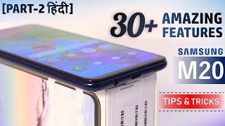 Samsung Galaxy M20 Tips & Tricks | 30+ Special Features [Part-2 - हिंदी]