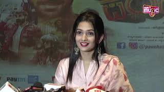 Panchatantra Trailer Launch Sonal Monteiro Speaks About Her Character In The Movie