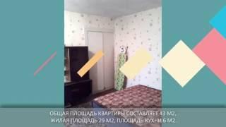 Сдается в аренду однокомнатная квартира м. Новогиреево (ID 1232). Арендная плата 28 000 руб.(Сдается в аренду однокомнатная квартира м. Новогиреево (ID 1232). Арендная плата 28 000 руб. Скачайте бесплатное..., 2016-10-13T08:05:41.000Z)