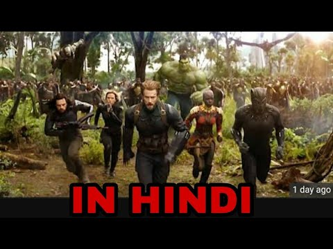 Avengers : Infinity War Trailer Hindi ( dubbed by me ) | 1 ...