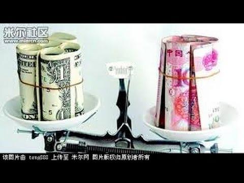 【美元的國際儲備貨幣地位將逐漸崩潰】
