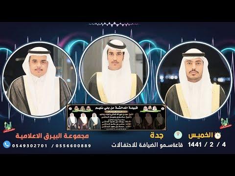 الإستقبال في حفل زواج الأستاذ يوسف المدلشي والملازم عامر المدلشي والشاب عماد المدلشي