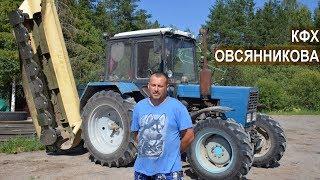 СЕНОЗАГОТОВКА В КФХ Овсянникова. Псковская область