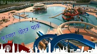 krushna water park in pune