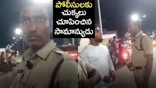 Common Man Fires on  Police Over Traffic Challan Issue | Traffic Rules | Filmy Looks