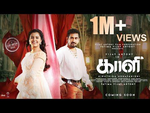 Nooraai - Official Video Song | Kaali | Vijay Antony | Kiruthiga Udhayanidhi