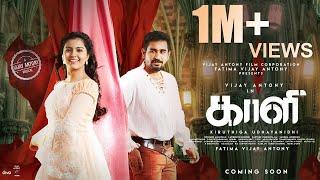 Nooraai Official Song | Kaali | Vijay Antony | Kiruthiga Udhayanidhi