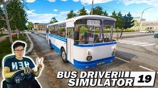 НОВЫЙ АВТОБУС В МОЁМ ГАРАЖЕ! ЛЕГЕНДАРНЫЙ ЛАЗ 695! Bus Driver Simulator 19