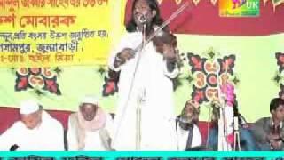 -Anam baul- Jobbar shah wurus.2008. Bangladesh baul song. Alom shorkar. mone prane.