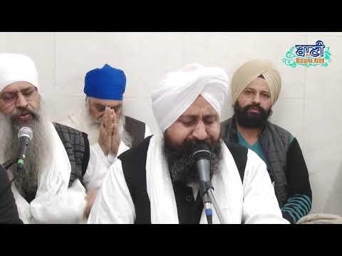 Rab-Kina-Nu-Milda-Hai-Bhai-Jaspreet-Singh-Ji-Sonu-Veerji-23-Dec-2019-Fateh-Nagar-Baani-Ne