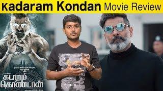 Kadaram Kondan Movie Review | Kamal Haasan | Chiyaan Vikram | Rajesh M Selva | Ghibran