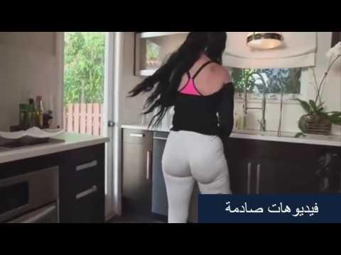 بنت ترتدي فيزون ضيق في المطبخ ! مش ممكن