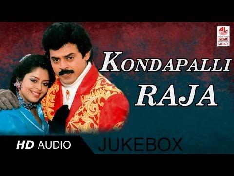 Kondapalli Raja Telugu Movie Super Hit Songs Full | Venkatesh, Nagma