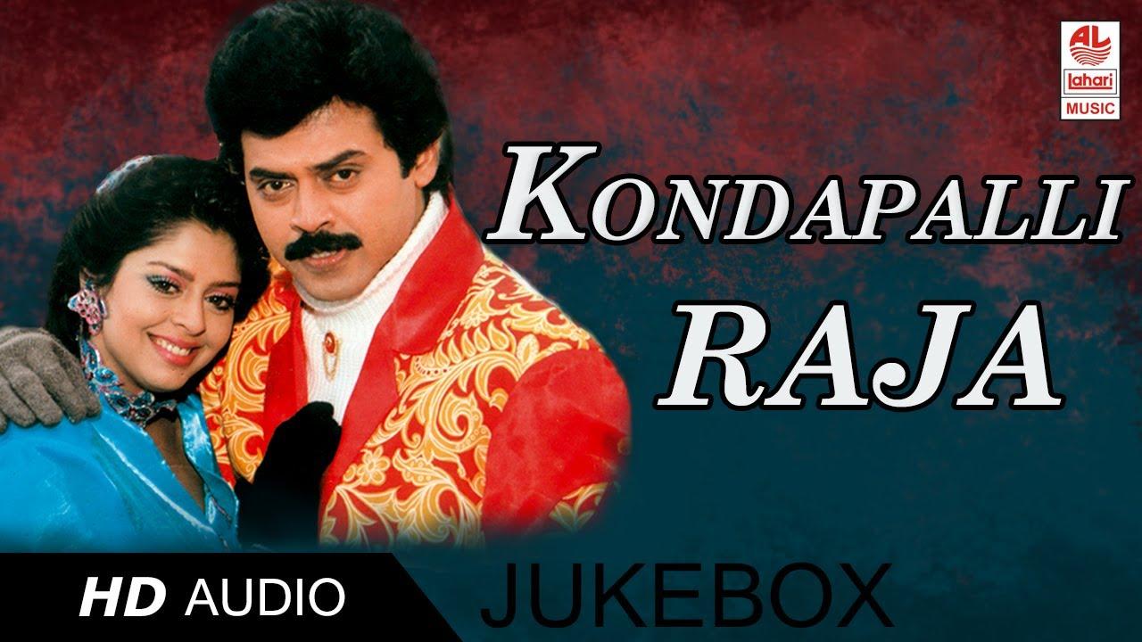 venkatesh kondapalli raja songs