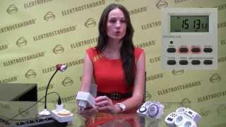 Розетки таймеры Elektrostandard™(Каталог представленных в видео розеток-таймеров: http://elektrostandard.ru/rozetki-taiemeri.html Добрый день. Сегодня мы расскаж..., 2013-08-07T07:00:27.000Z)