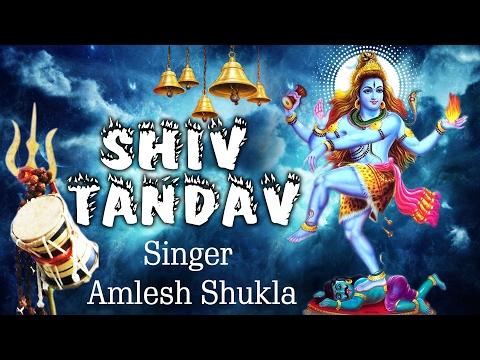 Shiva Tandava    Amlesh Shukla    Best Shivrati Bhajan # Spiritual Activity