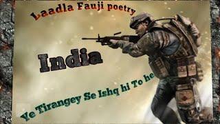 Ye tirangey se Ishq hi to he || Laadla Fauji || Mehtab Singh