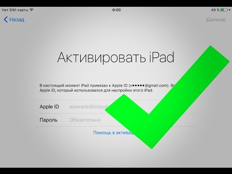 Remove Apple id blocking officially free