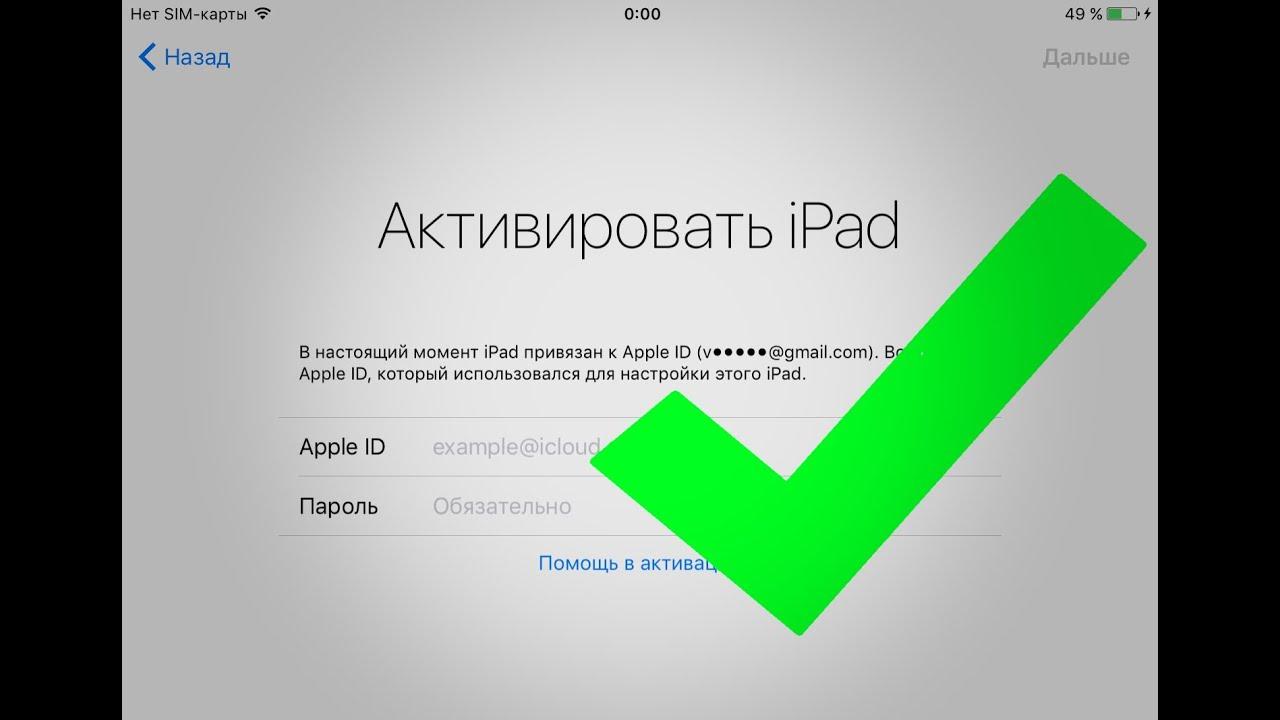 appleid.apple.cơm l