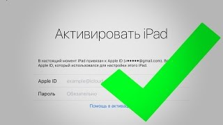 видео Выпуск №14 - Как восстановить пароль от Apple ID