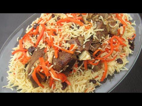 Afghani Kabuli Pulao Recipe ( Qabili ) Ramazan Special Recipe قابلی پلو گوشت گوسفند مخصوص رمضان