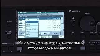 Частина 5, Пісняр. Відео інструкція Корг HAVIAN30 (з російськими субтитрами).