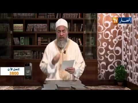 الشيخ Ø´Ù...س الدين الجزائري  13 01 2014