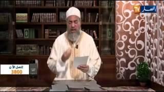 الشيخ Ø´Ù...س الدين الجزائري    13 01 2014 Video
